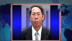 VOA连线 :专家分析: 鲍卡斯或将出任新驻华大使