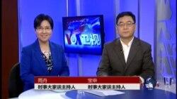 VOA卫视(2014年5月28日 第二小时节目)