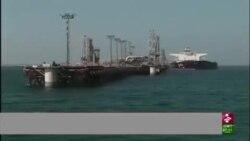 بیستمین نمایشگاه نفت و گاز تهران گشایش یافت