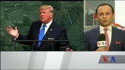 Які важливі для України заяви пролунали з трибуни Генасамблеї ООН? Відео