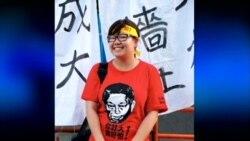 VOA连线:太阳花学运学生代表张芷菱来谈谈学生阵营的反应