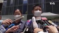 """香港 """"反送中""""首宗暴動案審結 三被告暴動罪等指控不成立"""