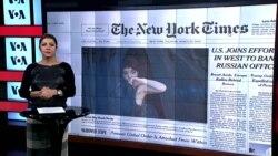 27 Mart Amerikan Basınından Özetler