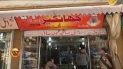 پاکستان: مشہور بزنسز کے نام چرانا آسان کیوں؟
