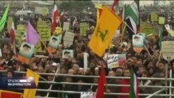 Iran: Obilježena 40. godišnjica Islamske revolucije