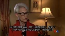 2014-09-26 美國之音視頻新聞: 伊朗核談判接近關鍵時刻