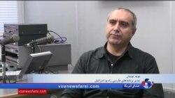 راه اندازی دوباره رادیو اسرائیل به زبان فارسی
