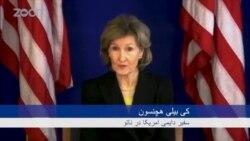 ناتو: خروج سربازان ما از افغانستان، با خروج امریکائیان بستگی دارد