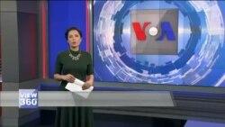 View 360 - جمعرات 26 اکتوبر کا پروگرام