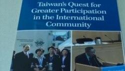 专家:给台湾国际空间有利中国国际关系