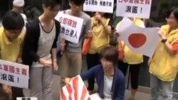 时事大家谈:日本首相安倍加深中日裂痕?
