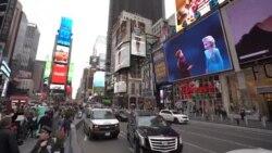 «Нью-Йорк New York». Выпуск 44