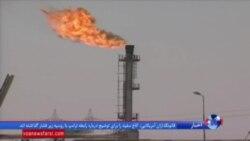 چرا حضور ایران در کنفرانس سالانه نفت و گاز در آلمان مهم است
