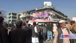 khost protest