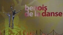 """شرکت ستارگان رقص باله در مراسم جایزه """"بِنوآ دو لا دآنس""""روسیه"""