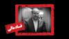 قالیباف از حمایت علی خامنهای رهبر جمهوری اسلامی برخوردار است.