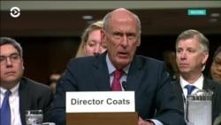 Директор Национальной разведки США Дэн Коутс уходит в отставку