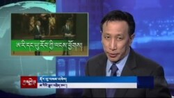 Kunleng News Mar 26, 2014