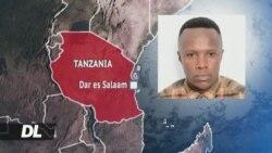 IGP : Uchunguzi wa mauaji ya askari Dar es Salaam unaendelea