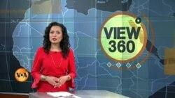 View 360 - پیر 2 دسمبر کا پروگرام