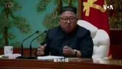 北韓領導人金正恩的健康狀況引發國際媒體關注