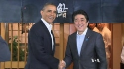 Obama Says No Red Line for China on Japan Island Dispute