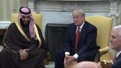 Ziara ya mwanamfalme wa Saudi Arabia nchini Marekani na ongezeko la tatizo la unene duniani