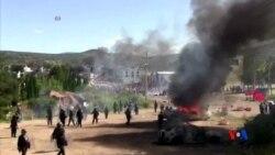 2016-06-20 美國之音視頻新聞: 墨西哥教師工會舉行抗議 6死53傷