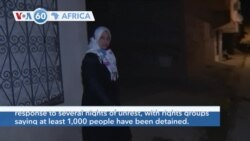 VOA60 Afrikaa - Mothers in the Tunisian capital accuse authorities of arbitrarily arresting their children