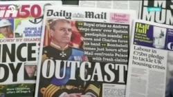 Американские власти призывают принца Эндрю начать сотрудничество со следствием