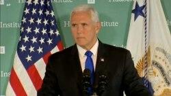 彭斯副总统公布白宫中国政策(同声传译)