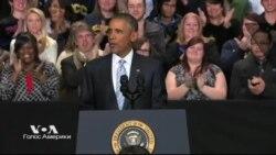 Белый дом объяснил отсутствие Обамы на парижском марше