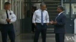 美监狱人满为患 奥巴马踏足监狱推改革