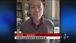 VOA连线:安倍战后70年谈话会不会包含道歉内容?