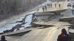7級強震襲擊阿拉斯加 導致建築物倒塌