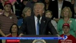 برنامه ترامپ برای تغییر قانون مهاجرت به آمریکا چیست؛ «شایستهها بیایند»