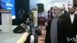 Reyaksyon Iran Apre Etazini Fin Mete Sanksyon sou Do Minis Afè Etranjè li a