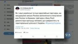 Час-Тайм. США засуждують запуск залізничного сполучення між Росією та Кримом