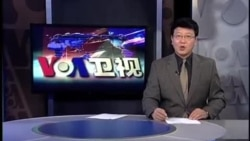 VOA卫视(2013年1月5日 第二小时节目)