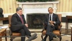 EE.UU. ofrece más asistencia a Ucrania