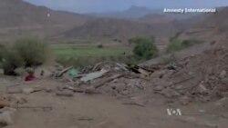 Amnesty Accuses Saudi Coalition of 'War Crimes' in Yemen