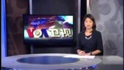 VOA卫视 (2013年11月02日 第一小时节目)
