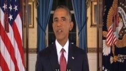 奧巴馬發表電視演說誓言打擊伊斯蘭國