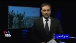 شطرنج | میزگردی برای بررسی پیروزی یا شکست انقلاب اسلامی پس از ۴۰ سال