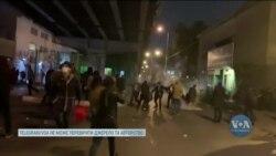 В Ірані тривають протести через невдоволення діями уряду країни. Відео