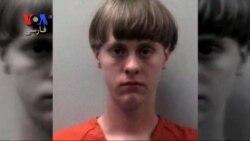 ایالات متحده :خطر اسلامگرای تروریستی در برابر گروه های نفرت پراکن داخلی