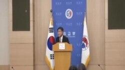南韓再次就南中國海爭議重申其立場