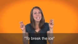 English in a Minute: Break the Ice