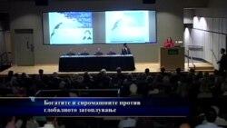 Дискусија за климатските промени на Универзитетот Џорџ Мејсон