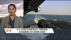 امریکی طیارہ بردار جنگی بیڑہ خلیج فارس کیلئے روانہ